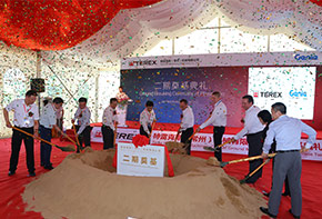 2010 China ground breaking